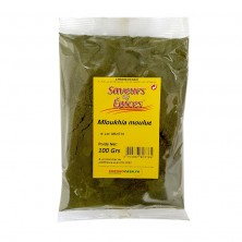 Molokheya moulue 100g-Epices sel & poivres-panierexpress